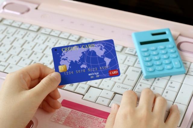クレジットカードで商品を購入