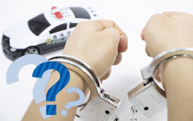 クレジットカード現金化の違法性は?逮捕される?